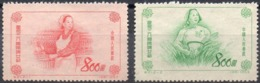 CHINA - 1953 - Int. Women's Day - 1949 - ... Volksrepublik