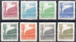 CHINA - 1954 - Tien An Men (6th Printing) - Nuevos