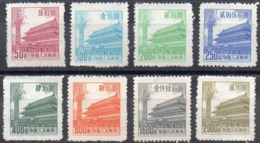 CHINA - 1954 - Tien An Men (6th Printing) - Ungebraucht