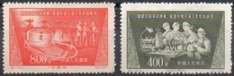 CHINA - 1954 - Technical Innovations - Neufs
