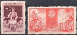 CHINA - 1954 - 1st Session Of N.P.C. Of P.R.C. - 1949 - ... Volksrepublik
