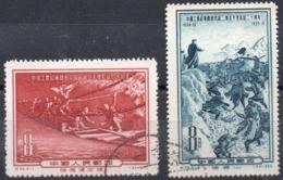 CHINA - 1955 - 20th Anniv. Of Long March - 1949 - ... République Populaire