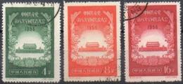 CHINA - 1956 - 8th National Congress Of C.P.C. - 1949 - ... République Populaire