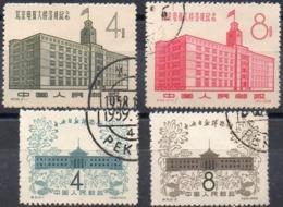 CHINA - 1958/59 - Buildings - 2 Sets Of 2 Stamps - 1949 - ... République Populaire
