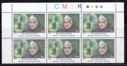 T/l Block MNH, Ayush 2019, Bhaskar Vishwanath Gokhale, Ayurvedic Physician, Cells Symbols, Microscope, Plant, Medicine - Health