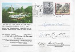 AK 0324  Lustenau - Freibad / Bildpostkarte Um 1987 - Lustenau