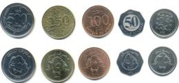 Lebanon, Set Of 5 Coins, 25, 50, 100, 250, 500 L - Libanon