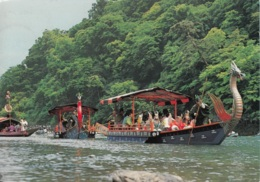 Giappone. Cerimonia Fluviale - Asia