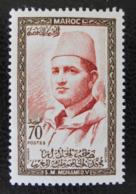 MOHAMED V 1956/57 - NEUF ** - YT 368 - MI 414 - Morocco (1956-...)