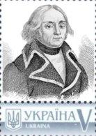 Ukraine 2017, Napoleon Bonaparte Marshal François-Christophe Kellermann, 1v - Ukraine