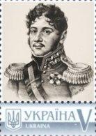 Ukraine 2017, Napoleon Bonaparte Marshal Jozef Antoni Poniatowski, 1v - Ukraine