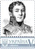 Ukraine 2017, Napoleon Bonaparte Marshal Edouard Adolphe Mortier, 1v - Ukraine