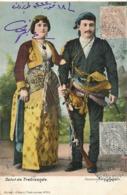 TREBIZONDE - N° 63 - SALUT DE TREBIZONDE - COSTUMES NATIONAUX - Turquie