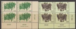 Europa Cept 1981 Faroe Islands 2v Bl Of 4 (corners) ** Mnh (44883) - Europa-CEPT