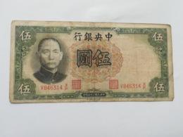 CINA 5 YUAN 1936 - Cina