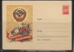 RUSSIA USSR Stamped Stationery Ganzsache 752 1958.08.07 1917 October Revolt Anniversary Coat Of Arm Propaganda - 1950-59