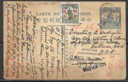 1925 CHINA PSC HARBIN MANCHURIA POSTAL CARD JUNK 1.1/2c UPRATED SENT TO USA - 1912-1949 Republiek