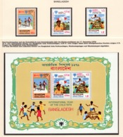 YEAR INTERN. OF CHILD - BANGLADESH - Mi. Nr.  128A/130A + BF 6 - NH - (6532-14.) - Bangladesh