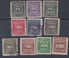 Brésil Timbres-Taxe  N° 27 / 39 O ( Sauf 34 / 35 Et 37) La Série Incomplète Des 10 Vals Oblitérées Ou Trace Ch. Sinon TB - Dienstzegels