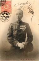 Japan - Army - Lieutenant-Colonel SUCHI - Japan