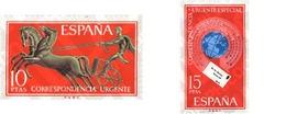 Ref. 84819 * MNH * - SPAIN. 1971. ALLEGORY . ALEGORIA - Caballos
