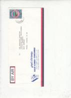 KUWAIT 1989 -  Yvert  1163 Su Lettera Per Germany - Infanzia - Kuwait