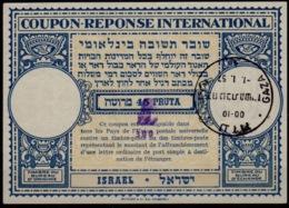 PALESTINE / GAZA STRIP International Reply Coupon Reponse ISRAEL London Type XV Used  GAZA 1.1.57 FIRST DAY OF ISSUE !! - Palästina