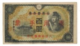 China 100 Yen, Jap. Occup. M28. XF. - China