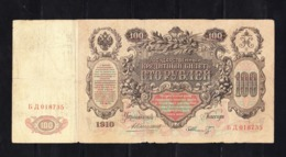 RUSSIA-1910-CIRCULATED-SEE-SCAN - Russia