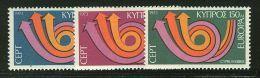CYPRUS  EUROPA CEPT 1973  MNH - 1973