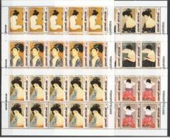AA079 2005 GUINE-BISSAU ART PINTURA JAPONESA 10SET MNH - Arte