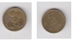 5 AGEROT 5739 1979 - Israel