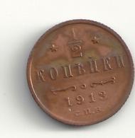 1/2 Kopeke 1913 Russland. - Russia