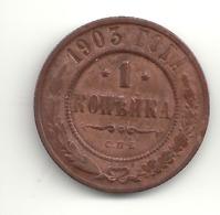 1 Kopeke 1903 Russland. - Russia