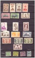 Indochine. 21 Timbres Dont 3 Oblitérés. - 1949 - ... République Populaire