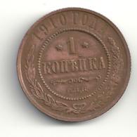 1 Kopeke 1910 Russland. - Russia
