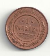 1 Kopeke 1914 Russland. - Russia