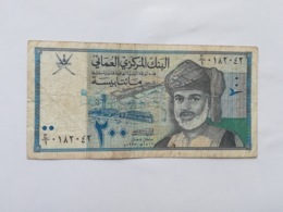 OMAN 200 BAISA - Oman