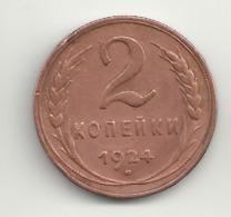 2 Kopeken 1924 Russland. - Russia