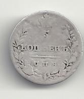 5 Kopeken 1821 Russland.Silber. - Russia