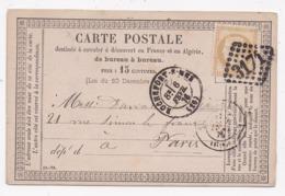 CARTE POSTALE TYPE CERES 15c Bistre Sur Lettre Rochefort Sur Mer à Paris - 1849-1876: Periodo Clásico