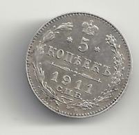 5 Kopeken 1911 Russland.Silber. - Russia