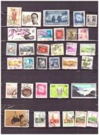 中国。 33张邮票被取消。平均状态。 Zhōngguó. 33 Zhāng Yóupiào Bèi Qǔxiāo. Píngjūn Zhuàngtài. - 1949 - ... République Populaire
