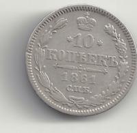 10 Kopeken 1861 Russland.Silber. - Russia