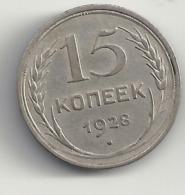 15 Kopeken 1928 Russland.Silber. - Russie