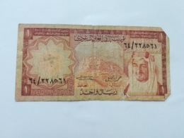 ARABIA SAUDITA 1 RIYAL - Arabie Saoudite