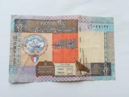 KUWAIT 1/4 DINAR - Kuwait