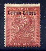 ERYTHREE - 2* - CHIFFRE - Eritrea