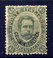 ERYTHREE - 8* - HUMBERT 1er - Eritrea