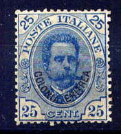 ERYTHREE - 17* - HUMBERT 1er - Eritrea